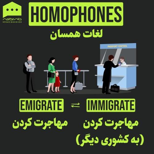 لغات انگلیسی - همسان 2
