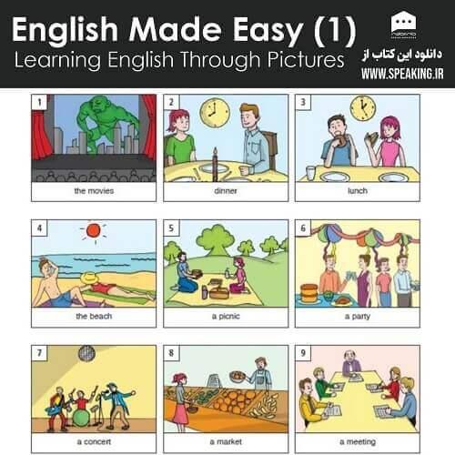 دانلود کتاب آموزش زبان انگلیسی English Made Easy